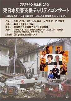 2011shinsai.jpg