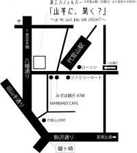 yagiii_map.jpg